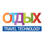 ОТДЫХ TRAVEL TECHNOLOGY